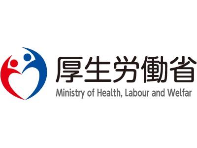 美白有効成分は、厚生労働省により認可された成分となります。