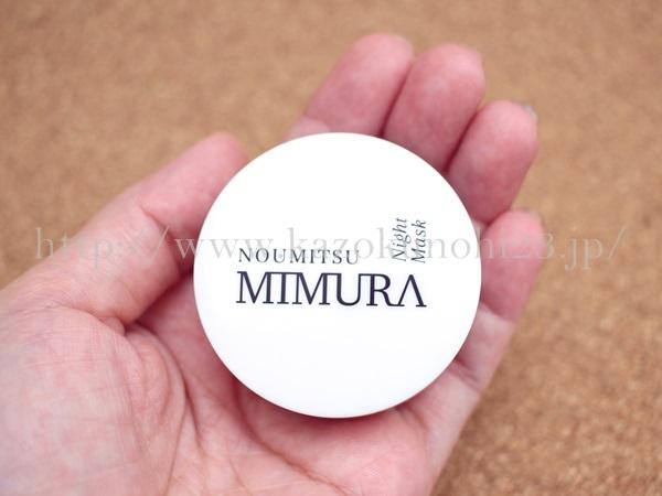 処方箋軟膏がヒントになって作られたNIGHT MASK NOUMITSU(ナイトマスクノウミツ)は、保湿クリーム。
