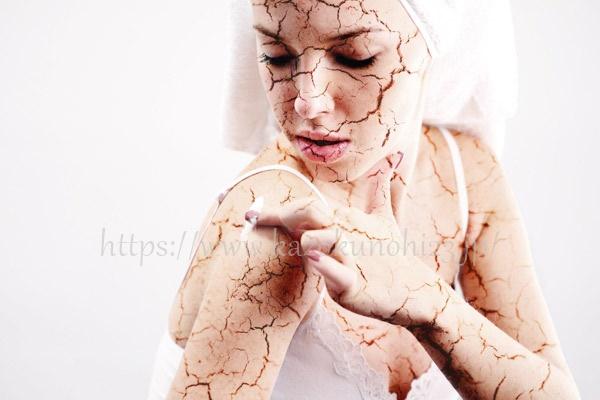 そもそも乾燥肌とは?乾燥肌の原因は