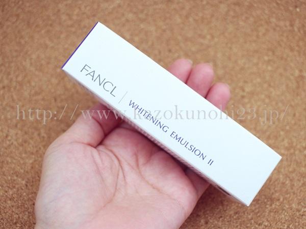 ファンケルホワイトニングエマルジョン乳液の使い方や開封方法を写真つきで口コミ報告します。