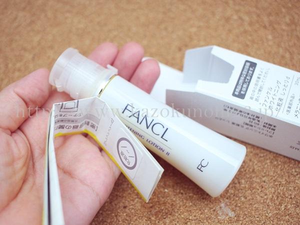 ファンケル美白化粧水は、届いた段階では未開封の状態のため、開封したいと思います。