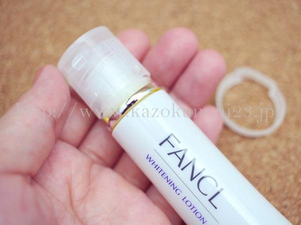 ファンケル美白化粧液のテープはがしが終わりました。