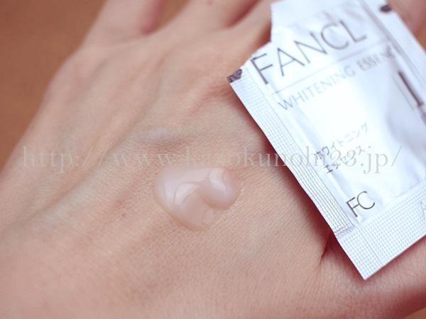 ファンケル美白美容液の肌なじみを写真付きでクチコミ報告していきます。