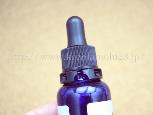 ビタミンC誘導体が配合されているドクタージュ美容液は密封された状態で届きます。