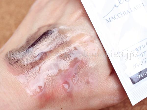 マキアレイベル クリアエステクレンジングリキッドを使った感想を写真付きでクチコミ報告します。