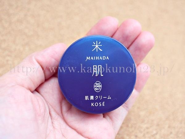 KOSEマイハダスキンケアの美白お試しセットに入っていた米肌肌潤クリームの使用感を写真つきで口コミ報告中。