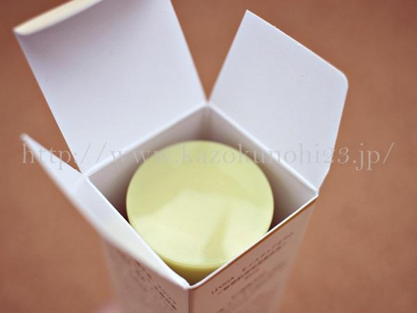レヴィーガモイスチュアセラムの箱を開けるとこんな感じになっています。