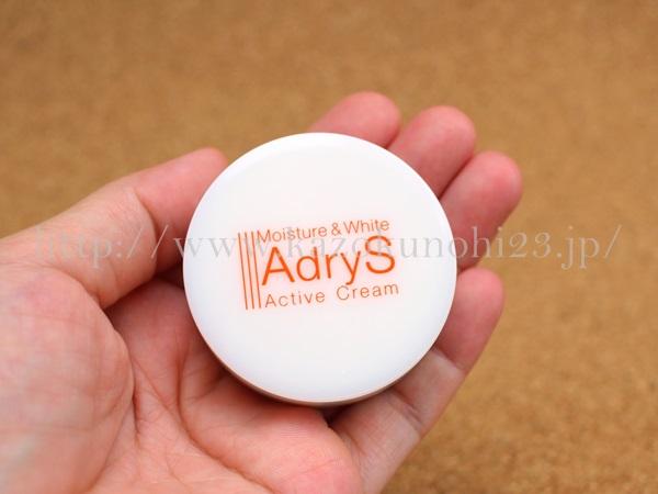 大正製薬アドライズの保湿クリームを使った感想を口コミ中。