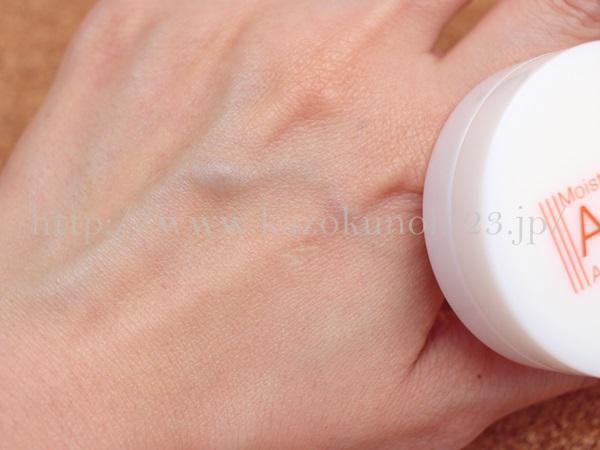大正製薬アドライズ保湿クリームはとっても良い感じで肌になじんでいます。