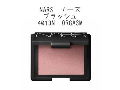 nars ブラッシュ 4013N ORGASM  ゴールドシマーが煌めくピーチピンクは人気のチークカラーです。