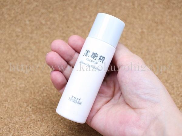 KOSE黒糖精美白乳液の使用感を写真付きで口コミ報告していきます。