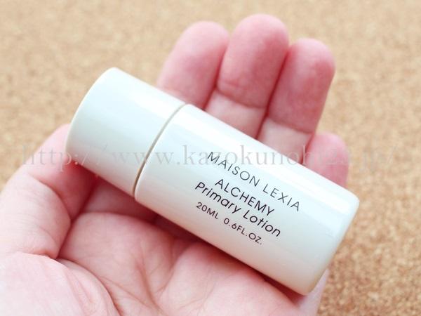 酵母系スキンケアのプレエイジングケア基礎化粧品Alchemy(アルケミー)で販売されているアルケミープライマリーローション化粧水の肌なじみや質感をチェックして写真付きで口コミ報告します。