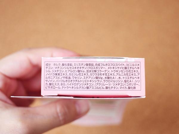 ポイントマジックPRO プレストパウダー UV
